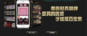 i88娛樂城歡迎加入線上體驗